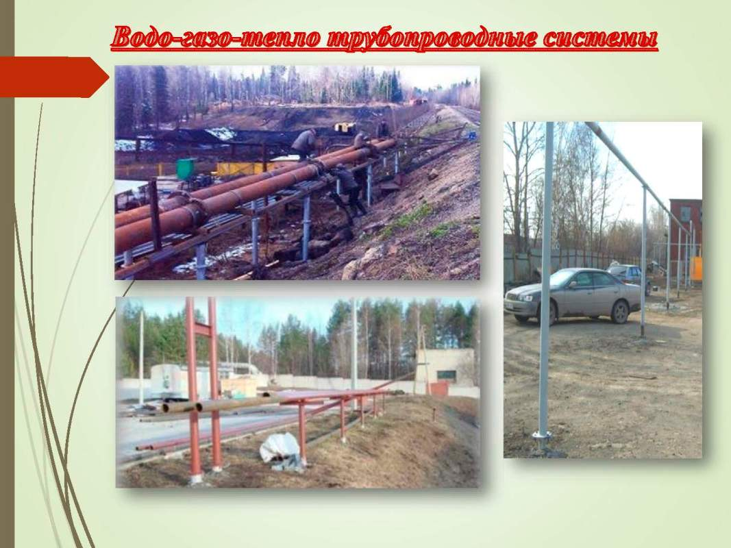 31.Noskov_Screw_piles.jpg (97 KB)